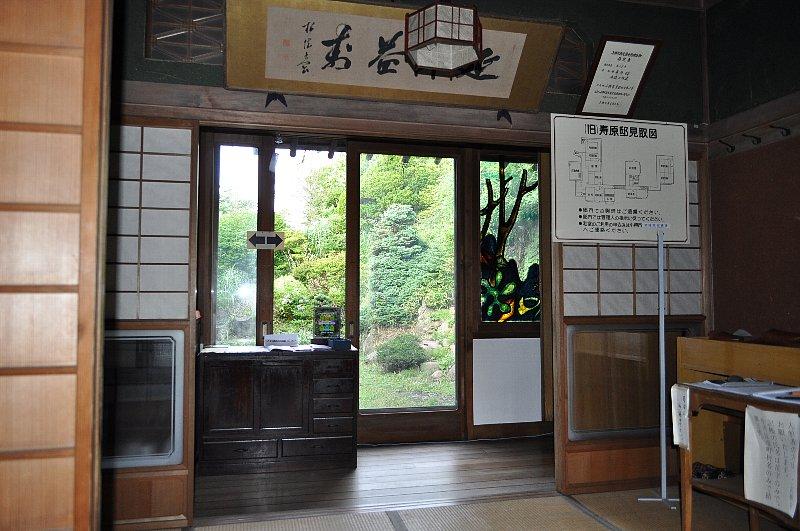 小樽の旧寿原邸_c0112559_162555.jpg
