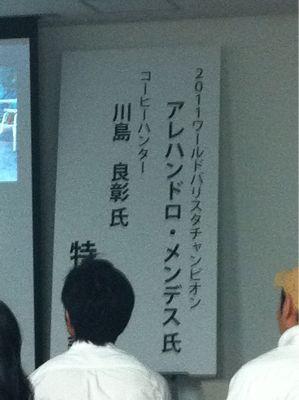 イン仙台!_f0104159_0244374.jpg