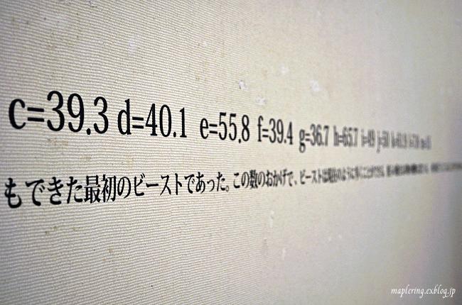 f0234062_22153011.jpg