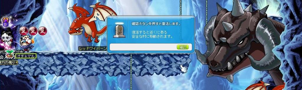 d0240665_0452568.jpg