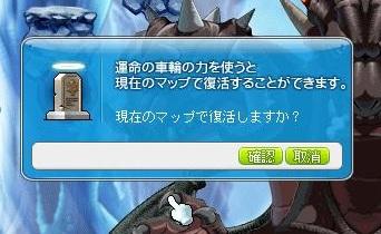 d0240665_2284246.jpg