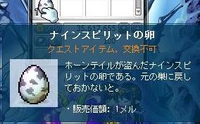 d0240665_2302589.jpg