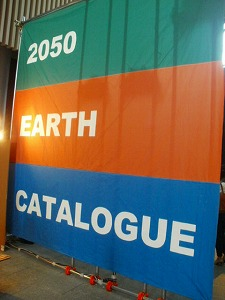 2050  EARTH  CATALOGUE  Exhibition_e0189870_9594824.jpg