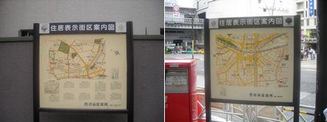 散歩を楽しく/街の住居表示街区案内図は面白い_d0183174_1957436.jpg