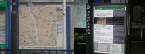 散歩を楽しく/街の住居表示街区案内図は面白い_d0183174_19585234.jpg