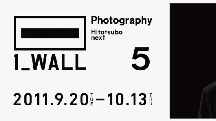 第5回写真「1_WALL」展_c0016177_15121510.jpg