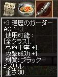 b0083880_22511669.jpg