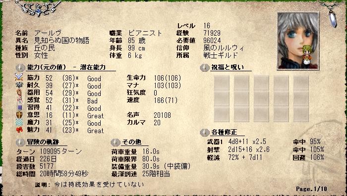 b0036089_020573.jpg