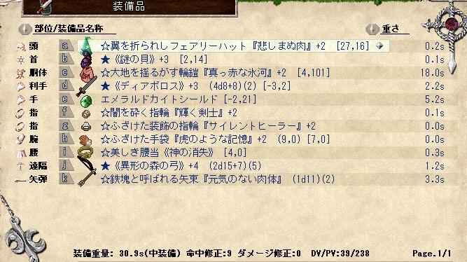 b0036089_021247.jpg