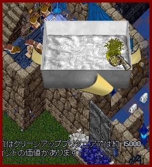 b0096491_917292.jpg