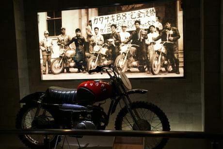 カワサキワールドには素晴らしいバイクがいっぱい(3/9)_d0181492_16305878.jpg