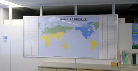 世界地図ホワイトボードを東京で_c0215194_21212914.jpg