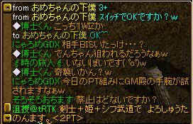 d0081603_2104348.jpg