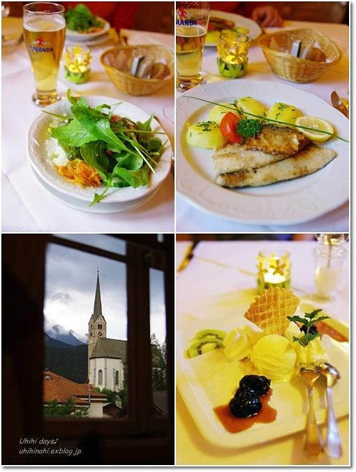 スイスの旅・・・ 最終地 シュクオル_f0179404_21124511.jpg