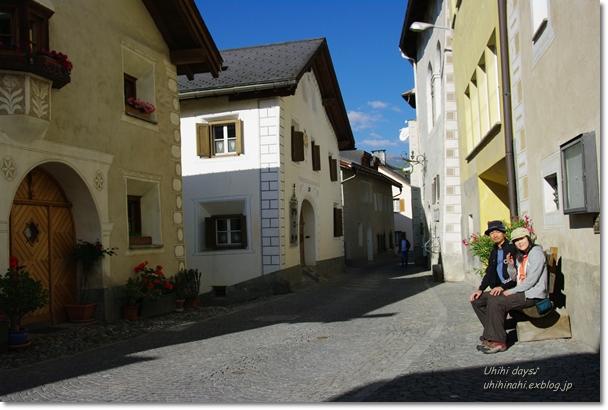 スイスの旅・・・ 最終地 シュクオル_f0179404_21154887.jpg