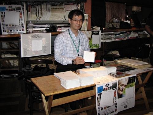 Peter Hammill - 公演会場での CD 販売_e0081206_9422572.jpg