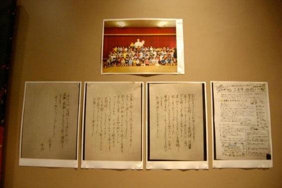 2011.9.24 CONCERTO SOLIDÁRIO para vitimas do tsunami no japão チャリティーコンサート_c0146817_23481644.jpg