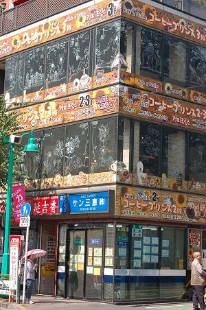 コリアンタウン新大久保へ_e0071324_2313359.jpg