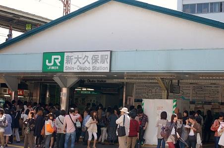 コリアンタウン新大久保へ_e0071324_2375754.jpg
