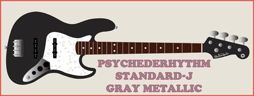10月上旬に「Gray MetのSTD-J × 3本」を発売します。_e0053731_18572943.jpg