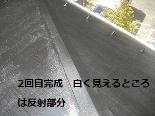f0031037_1914797.jpg