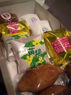 新潟の菓子_a0103940_12392753.jpg