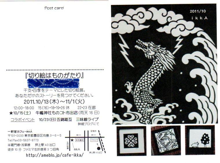f0153946_1954778.jpg