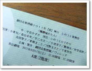 b0123351_21441891.jpg