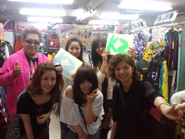 MINAMI REDS ☆神田_c0151965_1222869.jpg
