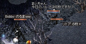 a0201367_2211529.jpg