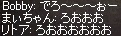 a0201367_3252794.jpg
