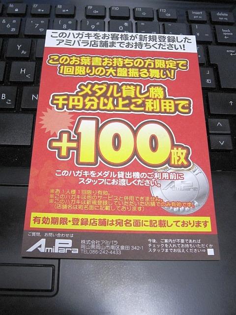 b0048879_094282.jpg