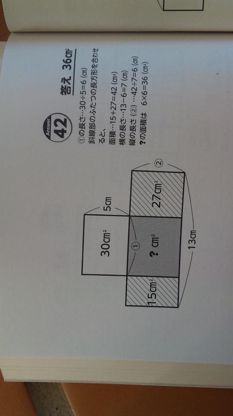 f0131183_12243615.jpg