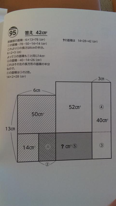 f0131183_12262574.jpg