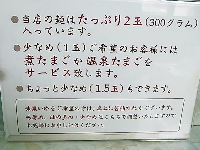 f0161683_1925444.jpg