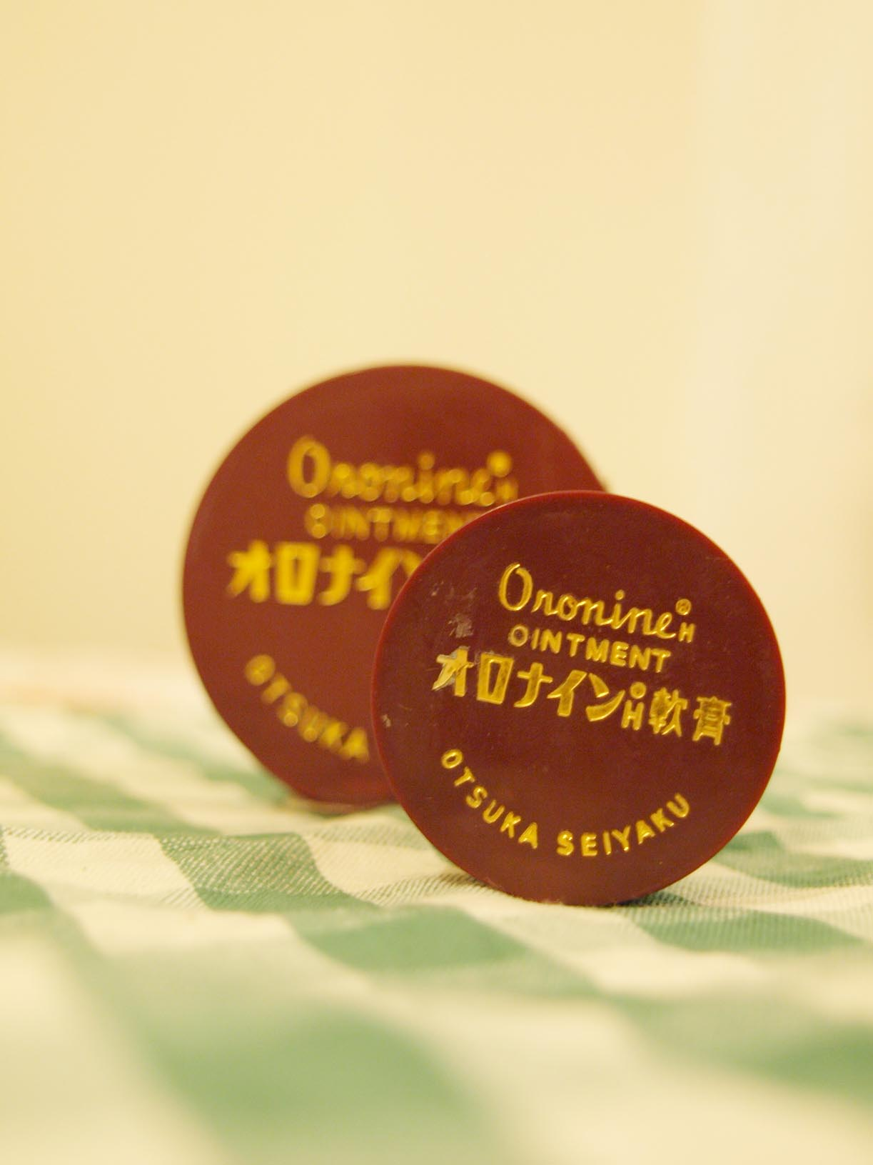 秋のオロナイン集中ケア★★★_c0179785_15595115.jpg