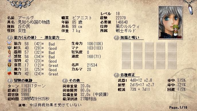b0036089_5594825.jpg