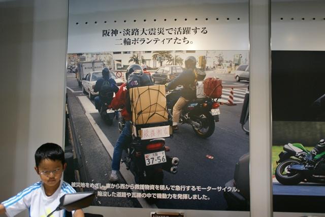 カワサキワールドには素晴らしいバイクがいっぱい(5/9)_d0181492_627353.jpg