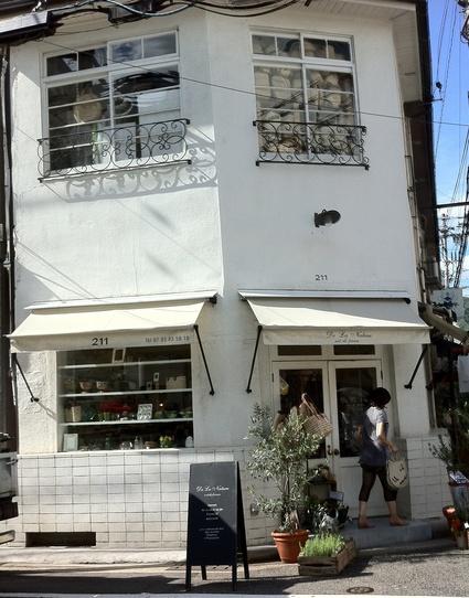 可愛い!神戸元町は手作り感満載!_f0083294_22392521.jpg
