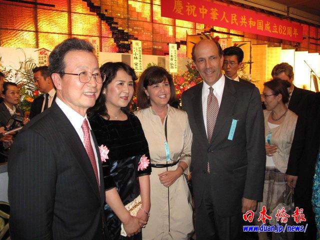 中国驻日本大使馆举办国庆62周年招待会_d0027795_23125797.jpg