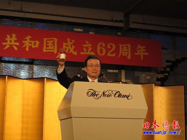 中国驻日本大使馆举办国庆62周年招待会_d0027795_23144676.jpg