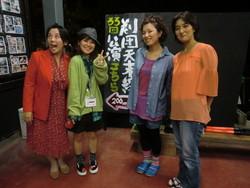 ■9/25(日) 柿落とし公演 4日目・・★by 鉄_a0137796_23461489.jpg