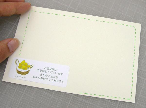 手作りポストカード4_d0225198_10192129.jpg