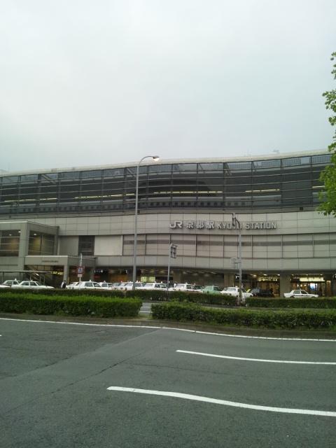 京都到着!_f0228000_6555255.jpg
