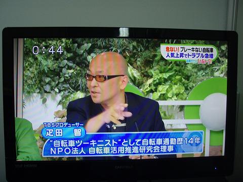 疋田さんTVひるトク出演_b0074601_2241562.jpg