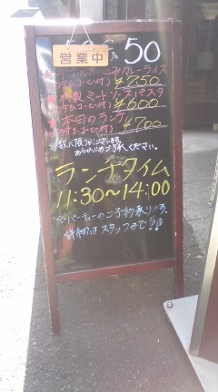 中野カレー事情_c0202101_015047.jpg