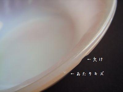 f0218107_1654514.jpg