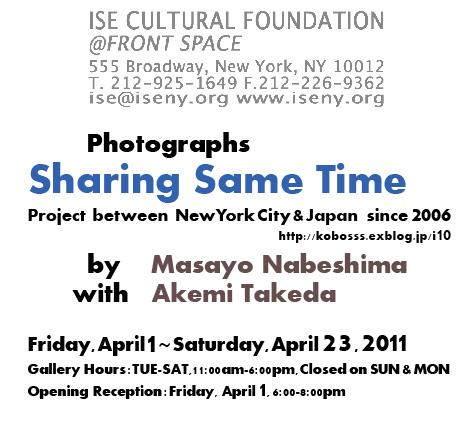 \'Sharing Same Time\' について_e0247917_105127100.jpg
