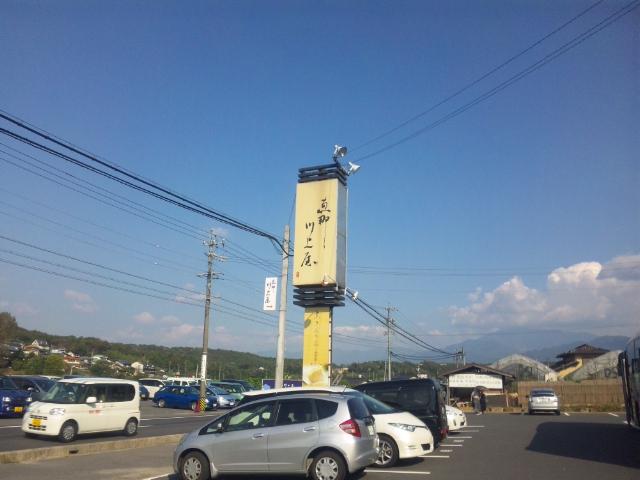恵那川上屋の栗ケーキ_a0169219_1532611.jpg