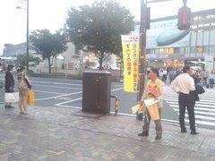 9/29日の街宣写真_e0246120_1442470.jpg